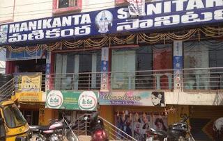 Manikanta Sanitary