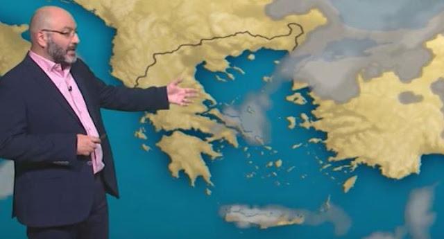 Απομακρύνεται το ενδεχόμενο βροχών το εορταστικό τριήμερο της 28ης Οκτωβρίου (βίντεο)