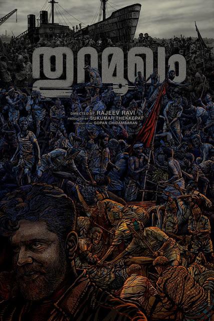 thuramukham first look poster