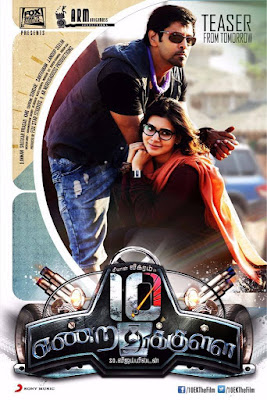 10 Endrathukulla 2015 Dual Audio HDRip 480p 200mb HEVC x265 world4ufree.ws , south indian movie 10 Endrathukulla 2015 hindi dubbed dual audio hindi tamil languages world4ufree.ws 480p hevc x265 small size mobile movie free download or watch online at world4ufree.ws