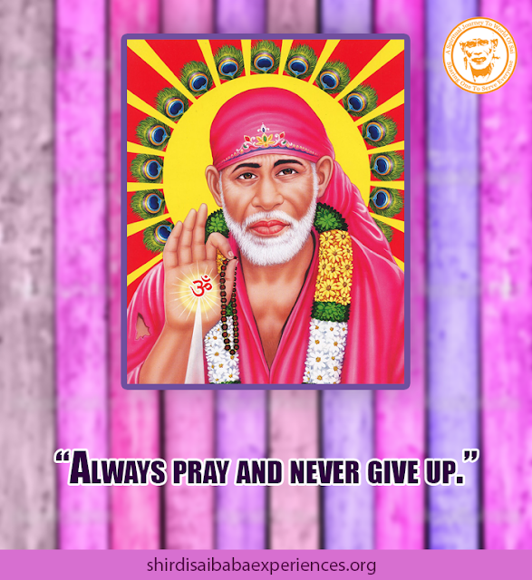 Sairam Please Help Us With Visa Approval - Anonymous Sai Devotee
