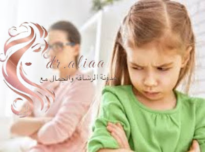 طرق العقاب السليمة للاطفال | التعامل الصحيح مع الأطفال دون سن العاشرة