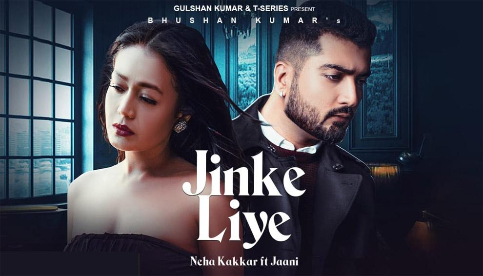 Jinke Liye (Neha Kakkar, B Praak, Jaani) Guitar Chords