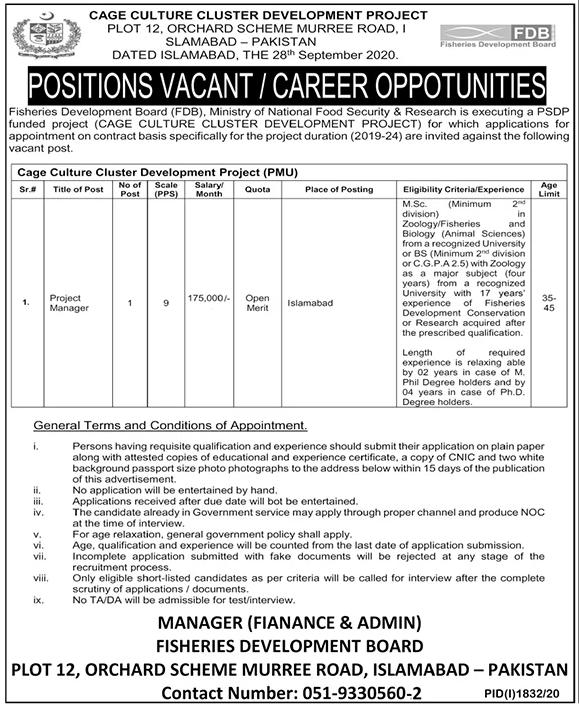 Fisheries Development Board FDB Job Advertisement in Pakistan 2021