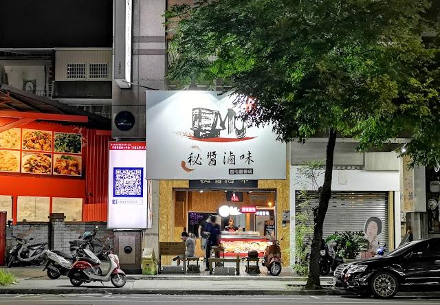 IMG 20190703 195925 - 2019年7月台中新店資訊彙整,26間台中餐廳