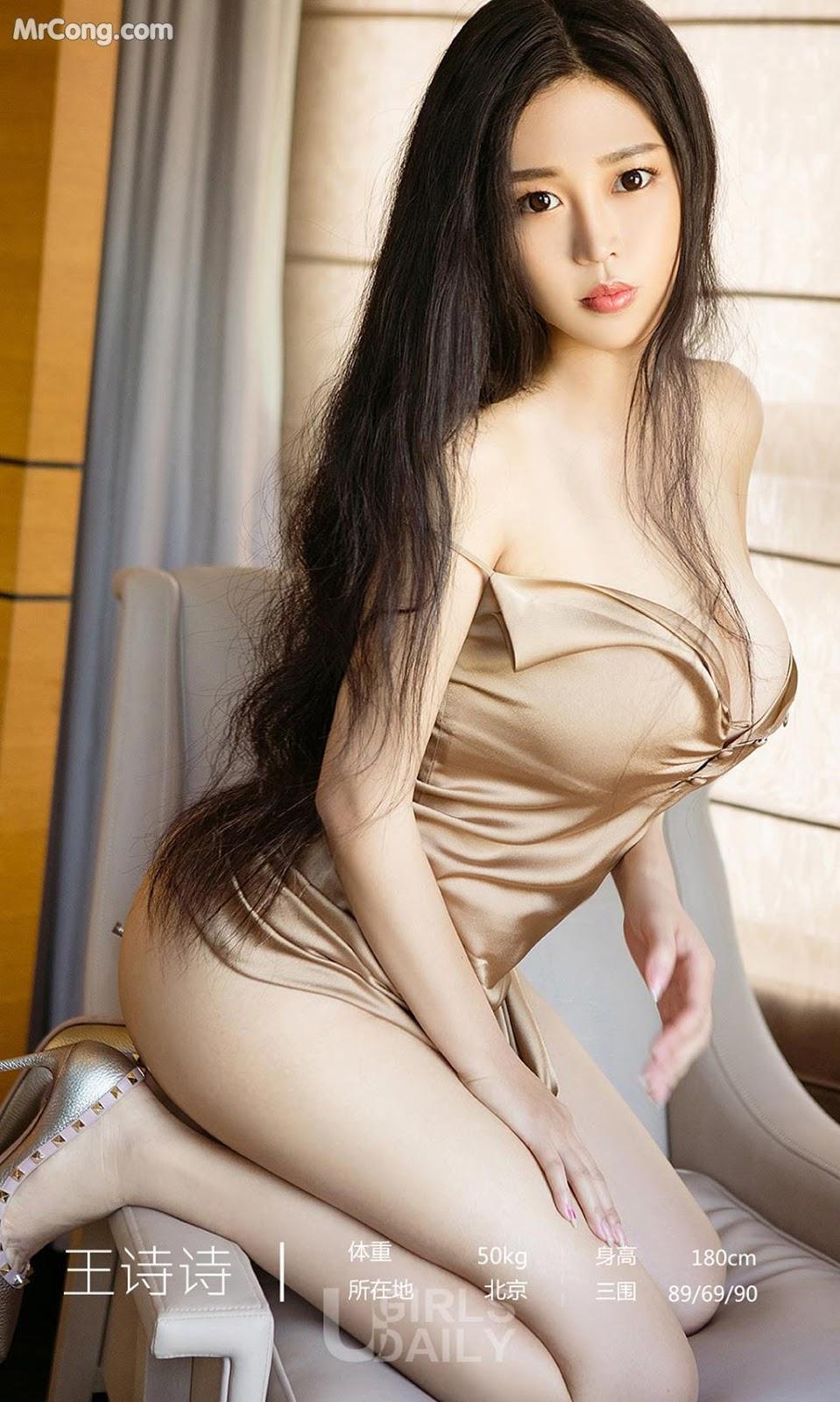 Image UGIRLS-Ai-You-Wu-App-No.1265-Wang-Shi-Shi-MrCong.com-003 in post UGIRLS – Ai You Wu App No.1265: Người mẫu Wang Shi Shi (王诗诗) (35 ảnh)