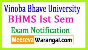 Vinoba Bhave University BHMS Ist Sem Spl. Supply 2014 Exam Notification