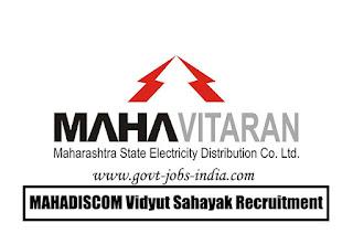 MAHADISCOM Vidyut Sahayak Recruitment