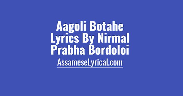 Aagoli Botahe Lyrics