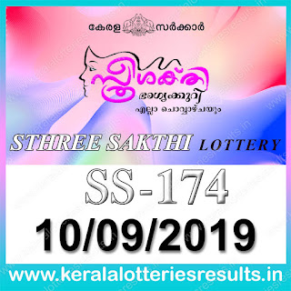 "KeralaLotteriesresults.in, ""kerala lottery result 10.09.2019 sthree sakthi ss 174"" 10rd September 2019 result, kerala lottery, kl result,  yesterday lottery results, lotteries results, keralalotteries, kerala lottery, keralalotteryresult, kerala lottery result, kerala lottery result live, kerala lottery today, kerala lottery result today, kerala lottery results today, today kerala lottery result, 10 9 2019, 10.09.2019, kerala lottery result 10-9-2019, sthree sakthi lottery results, kerala lottery result today sthree sakthi, sthree sakthi lottery result, kerala lottery result sthree sakthi today, kerala lottery sthree sakthi today result, sthree sakthi kerala lottery result, sthree sakthi lottery ss 174 results 10-9-2019, sthree sakthi lottery ss 174, live sthree sakthi lottery ss-174, sthree sakthi lottery, 10/9/2019 kerala lottery today result sthree sakthi, 10/09/2019 sthree sakthi lottery ss-174, today sthree sakthi lottery result, sthree sakthi lottery today result, sthree sakthi lottery results today, today kerala lottery result sthree sakthi, kerala lottery results today sthree sakthi, sthree sakthi lottery today, today lottery result sthree sakthi, sthree sakthi lottery result today, kerala lottery result live, kerala lottery bumper result, kerala lottery result yesterday, kerala lottery result today, kerala online lottery results, kerala lottery draw, kerala lottery results, kerala state lottery today, kerala lottare, kerala lottery result, lottery today, kerala lottery today draw result"