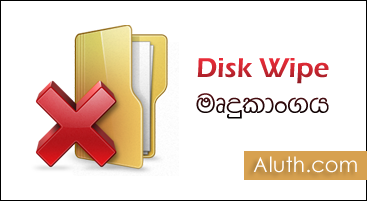 http://www.aluth.com/2014/07/recover-delete-Disk-Wipe.html