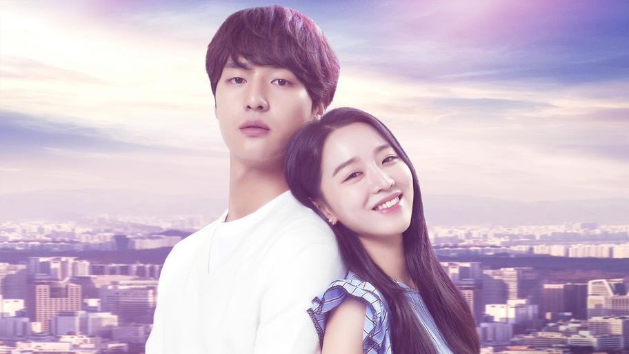 Choi Jung ha vinto Baek cantato Hyun dating