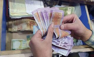سعر صرف الليرة السورية مقابل العملات والذهب الثلاثاء 24/11/2020