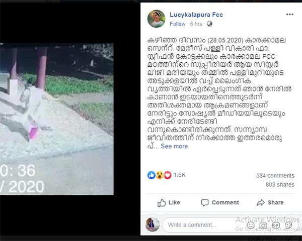 News, Kerala, Kochi, nun, Facebook, Social Network, Priest, Threat, Facebook Post by Sr.Lucy Kalapura