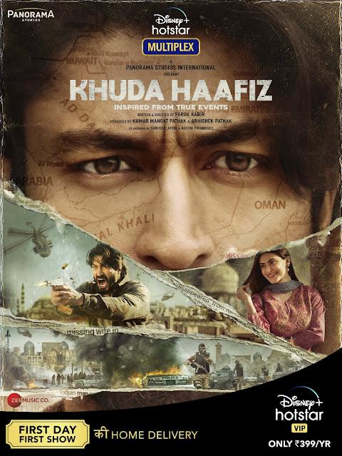 Vidyut Jammwal की आने वाली फिल्म Khuda Haafiz Disney + Hotstar पर होगी रिलीज।