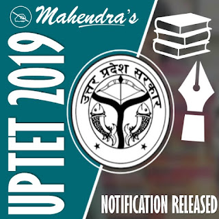 UPTET- 2019 Notification Released