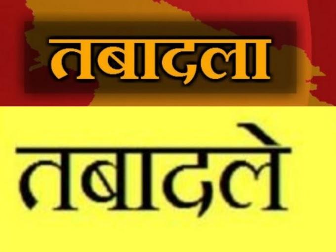 MP: 16 डिप्टी कलेक्टरों के तबादले, मध्यप्रदेश शासन ने जारी किए आदेश