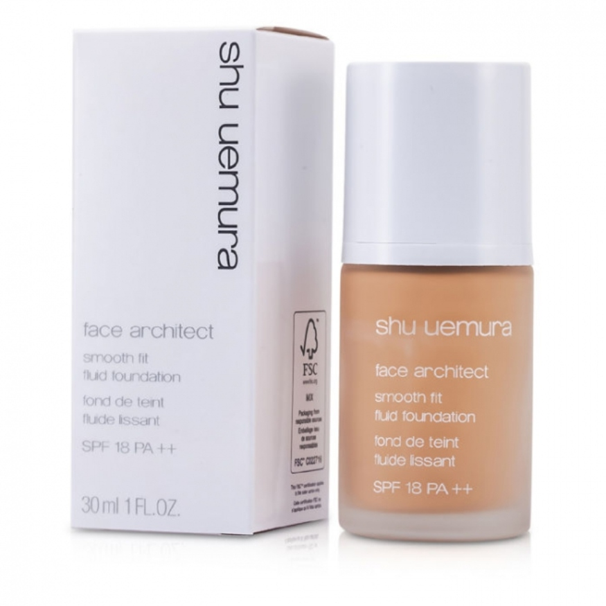 Dior Skin Nude Natural Glow Radiant Fluid Foundation Spf