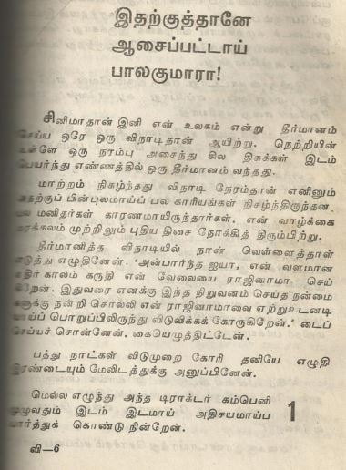 Balakumaran Novel Pdf