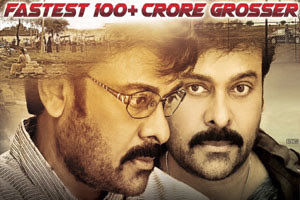 Khaidi-150-Rayalaseema-Collections-Andhra-Talkies-300x200
