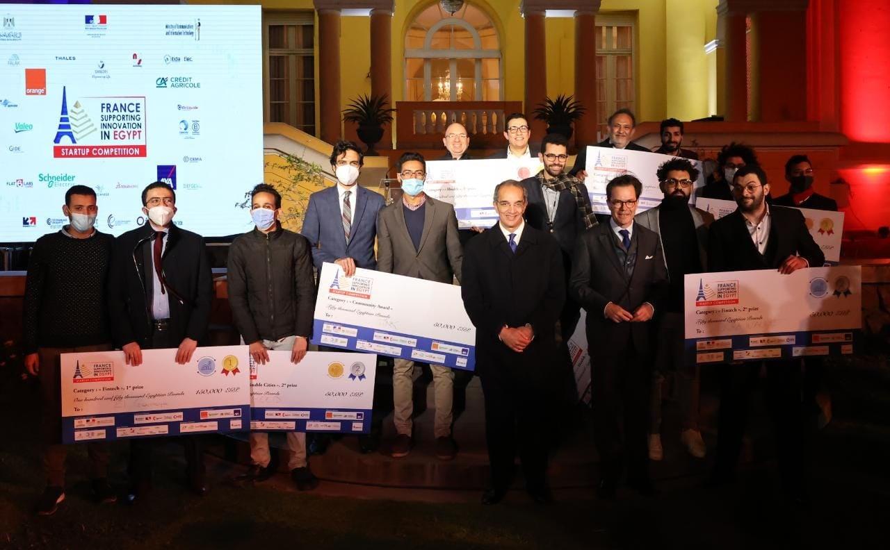 اعلان وتسليم جوائز الفائزين فى الدورة الأولى للمسابقة الفرنسية- المصرية للشركات الناشئة