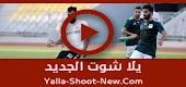مشاهدة مباراة الجونة والمصري بث مباشر اليوم بتاريخ 05-10-2020 في الدوري المصري