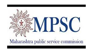 MPSC PSI Old Question Paper with Answer Key