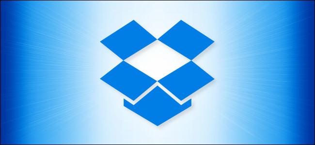 Dropbox بطل صورة