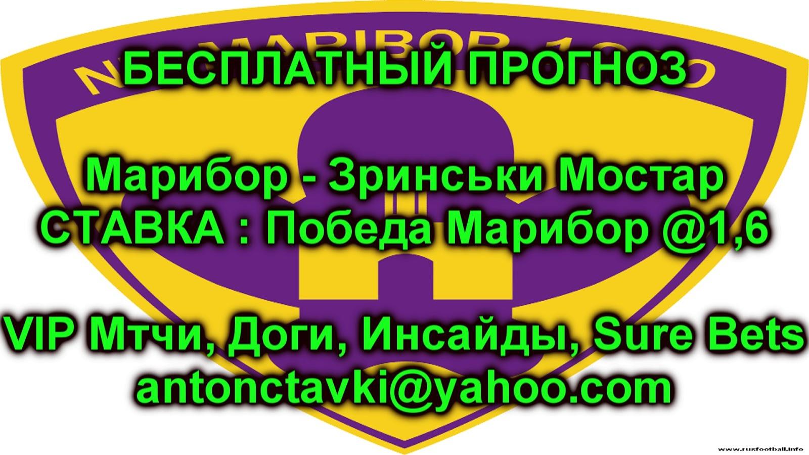 Спорт лига бесплатный прогноз ставки транспортного налога по ростовской обл