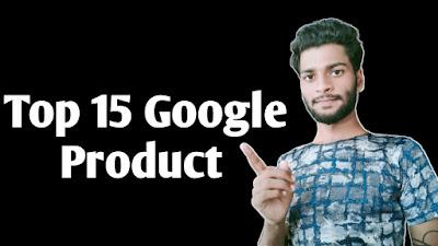 Top 15 Google Products जो शायद आप नही जानते होगे