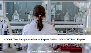 MDCAT Test Sample and Model Papers 2018 - UHS MCAT Past Papers