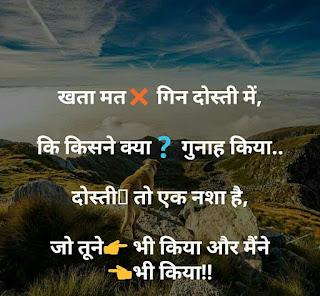 100 + Best खतरनाक दबंग Attitude Status Khatarnak Attitude Status Shayari In Hindi For Boys - Theshayariquotes.xyz