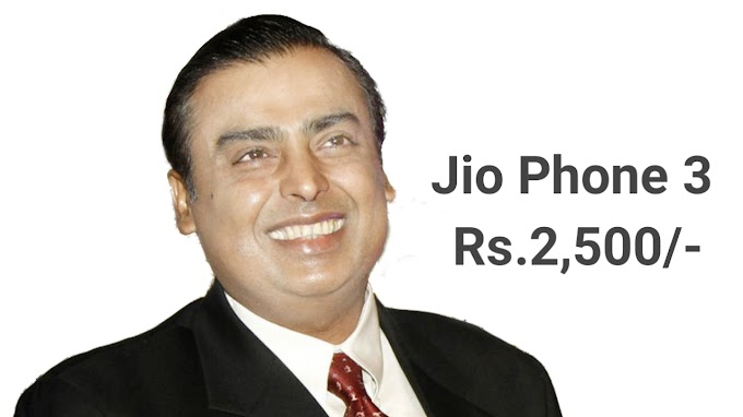 Jio Phone 3 online book now jio launch a new smart phone