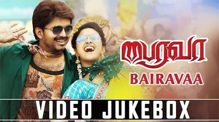 Bairavaa Video Jukebox || Bairavaa Video Songs || Ilayathalapathy Vijay, Keerthy Suresh| Tamil Songs