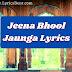 Jeena Bhool Jaunga Lyrics (जीना भूल जाउंगा) – Raj Barman