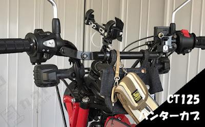 デイトナ バイク用スマホホルダー3 リジットタイプレビュー