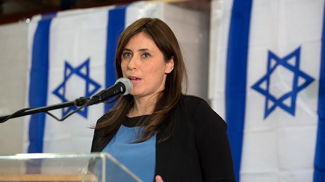 Israel amenaza con suspender su contribución a la ONU