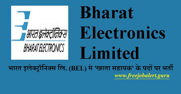 Bharat Electronics Limited, BEL, BEL Recruitment, Accounts Assistant, B.Com., Graduation, Latest Jobs, Maharashtra, bel logo