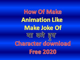 How Of Make Animation Like Make Joke Of