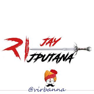 Maa Bhawani Jai Rajputana