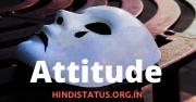 Boys Attitude Status in Hindi | बॉय ऐटिटूड स्टेटस हिंदी में