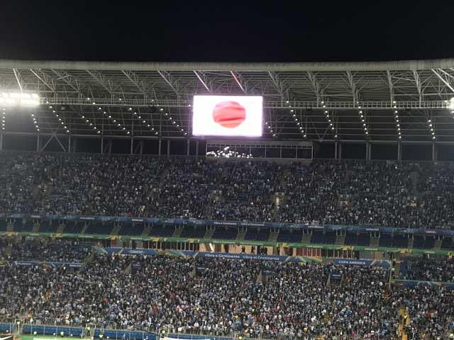 Copa America 2019 Uruguay v Japan