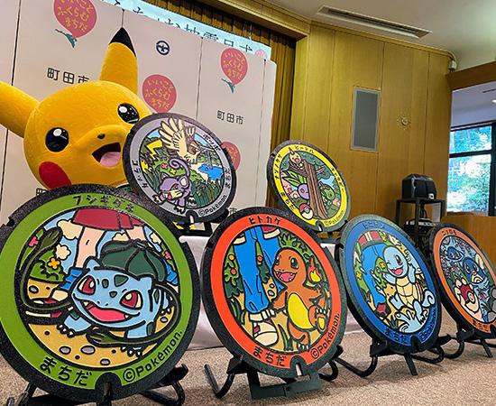 Tampas de bueiro do anime Pokémon