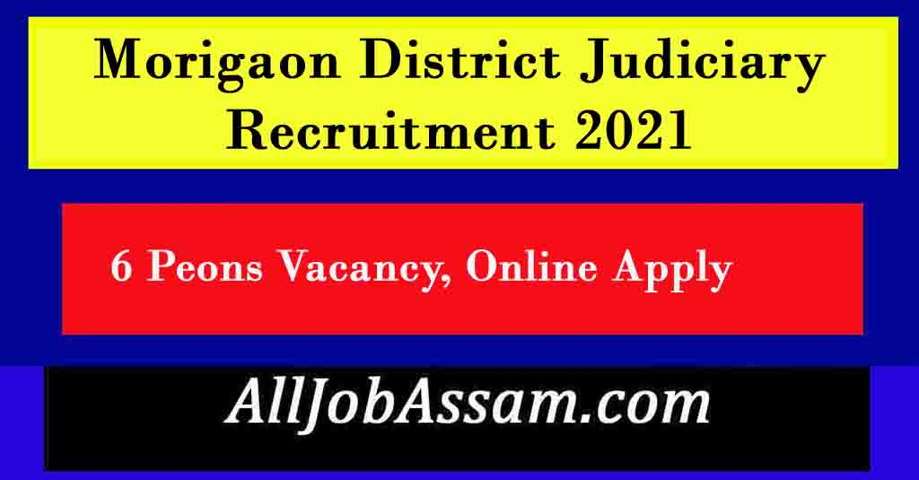 Morigaon District Judiciary Recruitment 2021