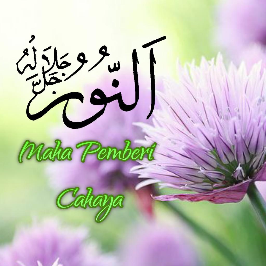 Berdoa Dengan Asmaul Husna An Nur