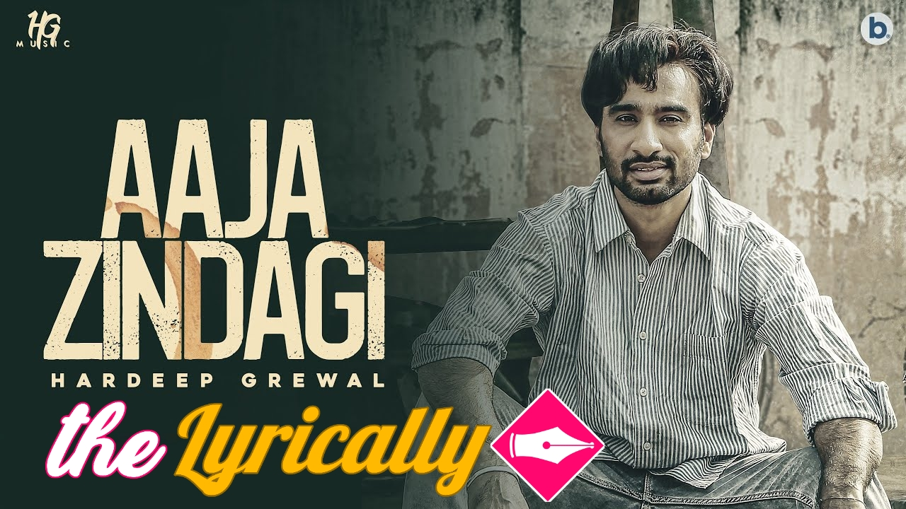 Aaja Zindagi Lyrics - Hardeep Grewal