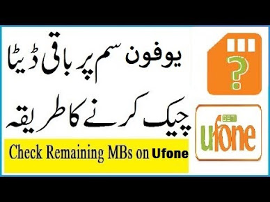 How To Check Remaining Ufone MBs