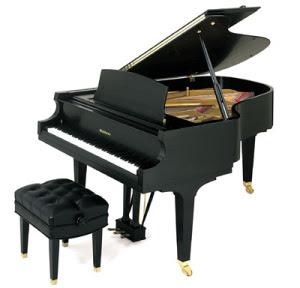 đàn piano mỹ Baldwin