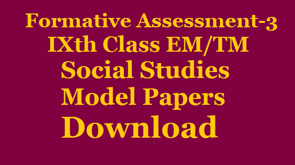 IXth Class FA3 Social Studies Model Papers for English and Telugu Medium Download /2019/12/IXth-Class-FA3-Social-Studies-Model-Papers-for-English-and-Telugu-Medium-Download21.html