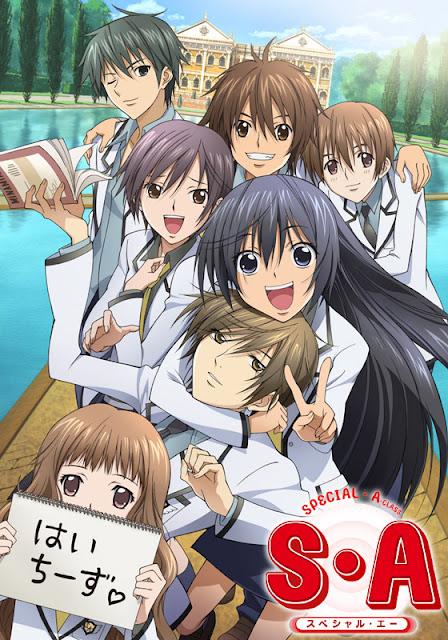 Poster do anime Special A